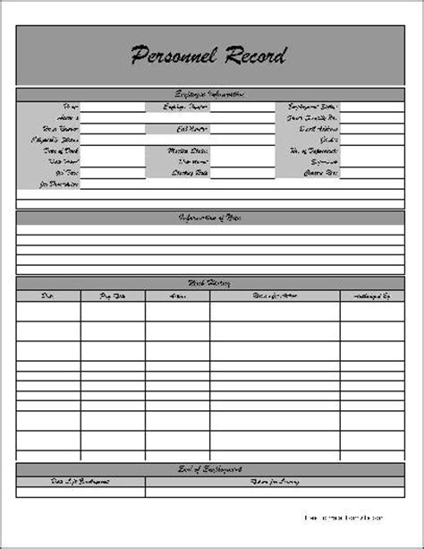 Personal Records Free Fancy Personnel Record Form From Formville