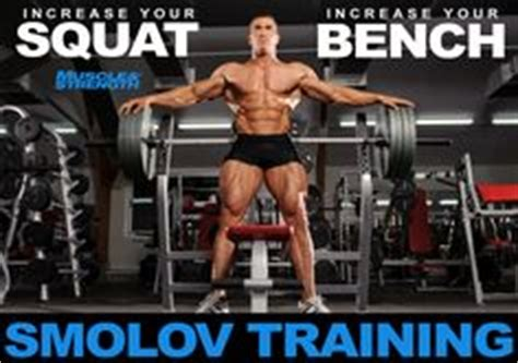 smolov jr bench and squat legs on pinterest squats sumo squats and muscle