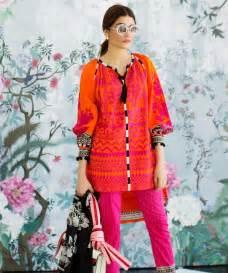 Sana Safinaz Lawn 2017 2018 Complete Summer Catalog