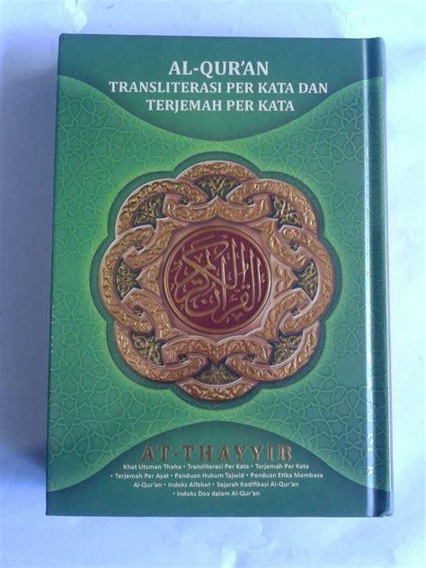 al quran transliterasi perkata terjemah perkata ath