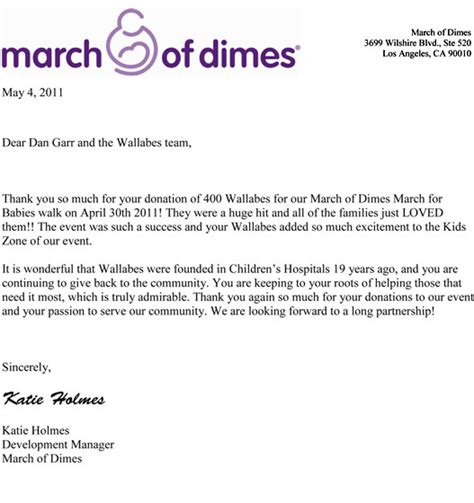 donation letter for march of dimes march of dimes