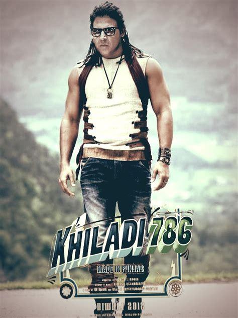 biography of movie khiladi khirade hari biography