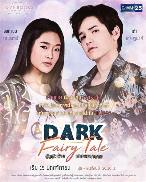 drakorindo thailand watch love books love series dark fairy tale thailand