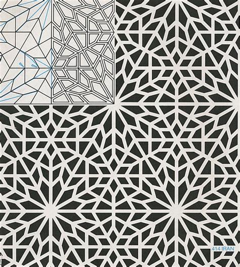 geometric pattern arabic art gpb 049 geometric patterns borders david wade