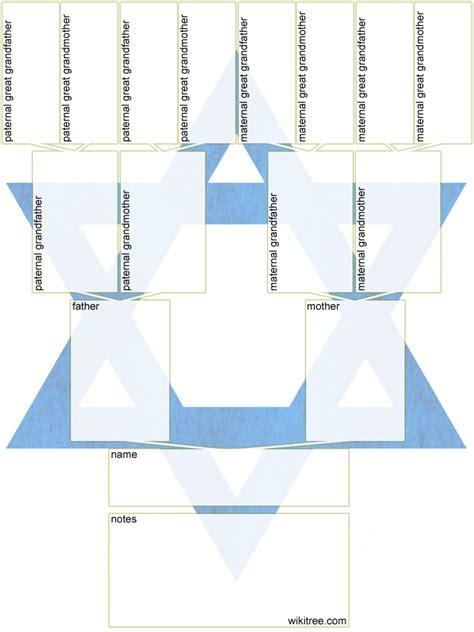 printable jewish star template free printable family tree diagrams