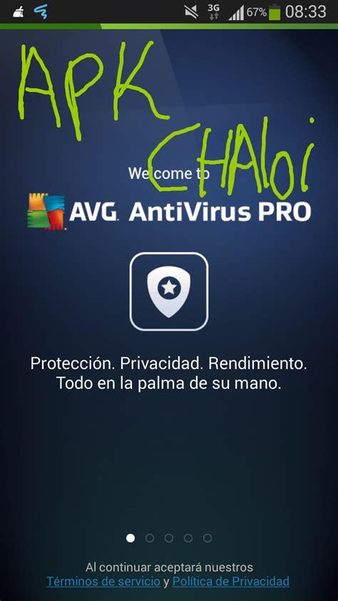 avg antivirus premium apk apk chaloi avg antivirus pro v4 0 0 1