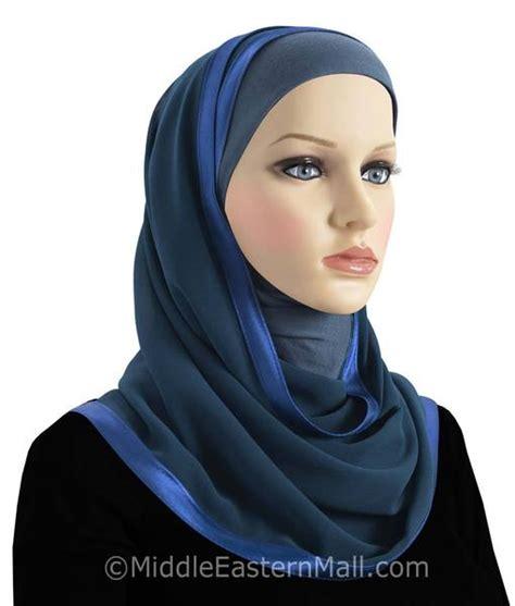 Kung Souvenir Mukena Abaya Blue Purple khatib kuwaiti mona 9 slate blue middleeasternmall