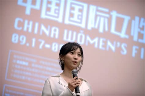 china film news chinese film festival pushes for end to gender inequality