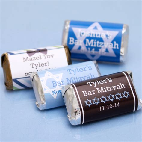 Bat Mitzvah Giveaways Personalized - bar mitzvah personalized hershey miniatures bar mitzvah bat mitzvah party favors