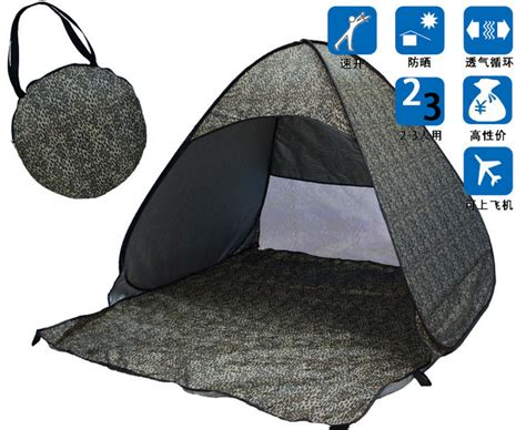 Tenda Sun Shelter Umbrella Automatic Pop Up Portable Tent Lig shuoyang automatic pop up tent umbrella folding