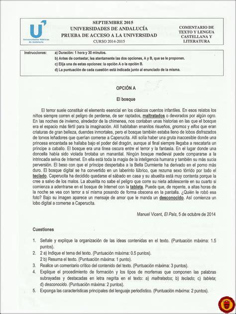 modelo de examen de selectividad resuelto descartes texto 2015 septiembre examen de comentario de texto y lengua
