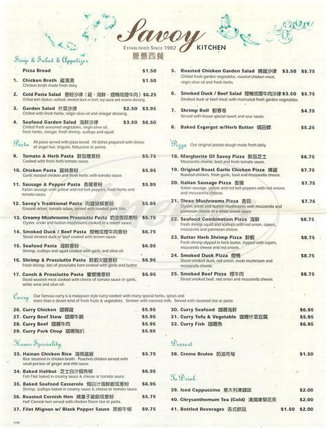 Savoy Kitchen Menu savoy kitchen menu alhambra dineries