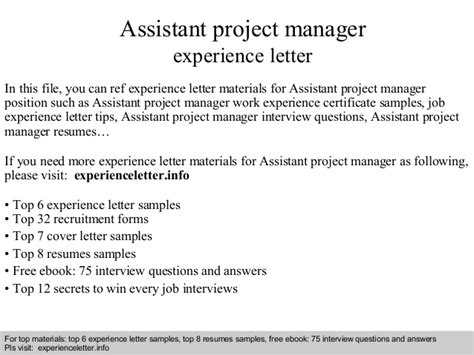 assistant project manager experience letter