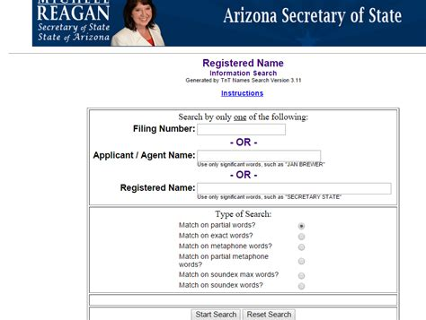 Arizona Records Lookup Arizona Business Entity And Corporation Search Az Of State Sos
