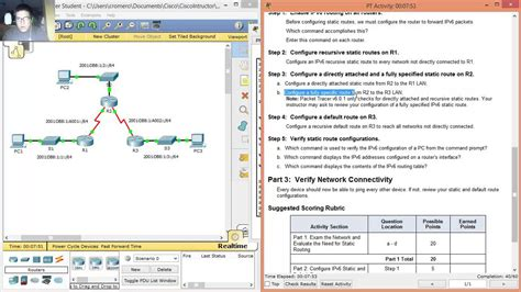 packet tracer tutorial router ipv6 configuration youtube 2 2 4 4 6 2 4 4 packet tracer configuring ipv6 static