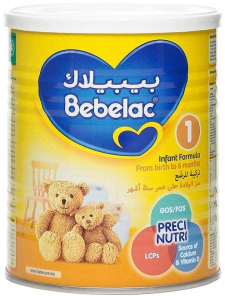 Bebelac Complete 1 bebelac 1 infant milk 400g price review and buy
