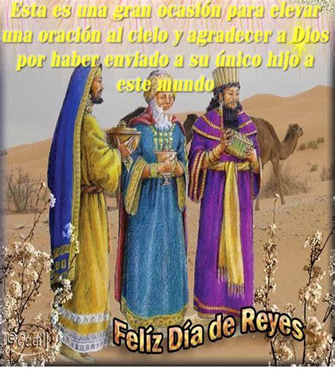 imagenes y mensajes de reyes magos imagenes de los reyes magos frases de navidad y a 241 o