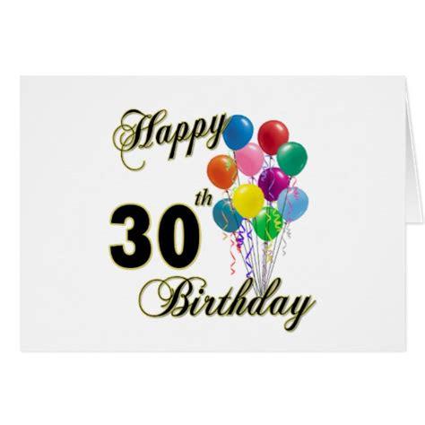Happy 30th Birthday Card Happy 30th Birthday Gifts And Birthday Apparel Zazzle