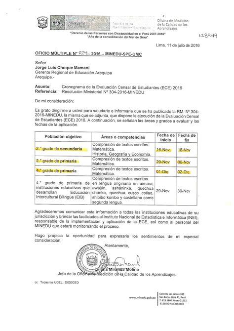 cronograma de evaluacion docente 2016 cronograma de la evaluaci 211 n censal de estudiantes ece