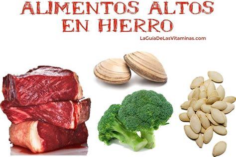 alimentos bajo en hierro 15 alimentos altos en hierro la gu 237 a de las vitaminas