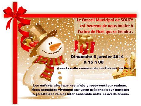 Exemple Lettre D Invitation Noel Arbre De Noel De La Mairie De Soucy