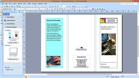 membuat brosur dengan ms word 2013 cara membuat brosur pada microsoft publisher adeirena