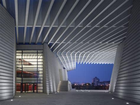 grand theater qingdao gmp architekten archdaily
