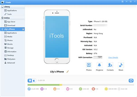 iphone browser layout free iphone file browser explorer for windows and mac