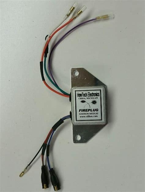 1977 yamaha enticer 250 wiring diagram wiring diagram