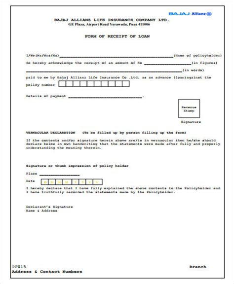 loan payment receipt template 28 images loan payment