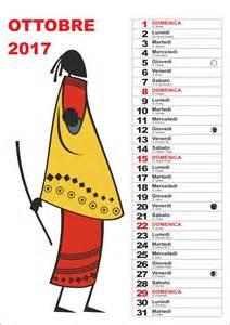 Calendario 2018 Novembre Calendario 2017 Mensile Calendario 2017