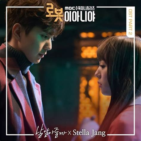 dramafire i m not a robot download download single stella jang i m not a robot ost part 2