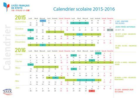 Calendrier Scolaire 2015 16 Calendrier Scolaire Lyc 233 E Fran 231 Ais De Kyoto