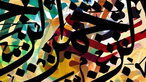 Islamic Artworks 55 173 best khalid shahin artwork images on