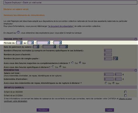 Plafond Journalier Urssaf by Nounou Pascale Si C Est Pas Encore La Bonne Fiche
