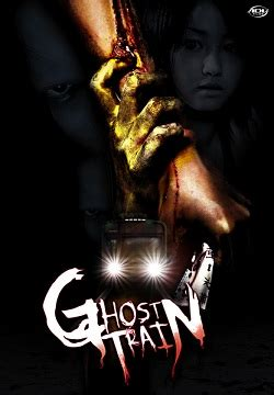film jepang ghost train descargar el fantasma del tren gratis en espa 241 ol latino