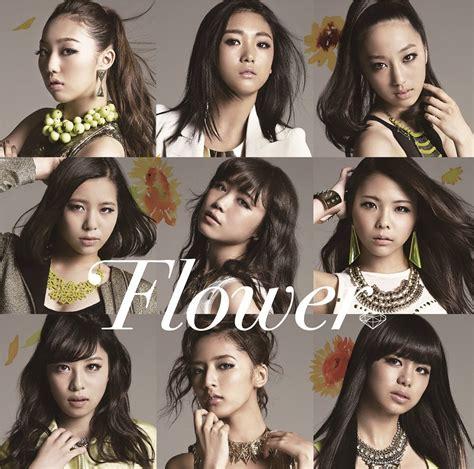 flower jpop wallpaper flower 太陽と向日葵 歌詞 taiyou to himawari lyrics pv hot sexy