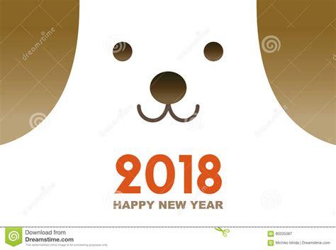 new year 2018 unlucky 新年快乐卡片2018年 狗的年 向量例证 图片 包括有 向量 愉快 庆祝 黄道带 逗人喜爱 空白