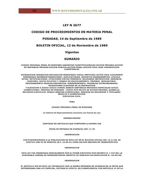 codigo de procedimiento civil en el ecuador 2016 codigo penal 2016 ecuador editorial garc 237 a alonso