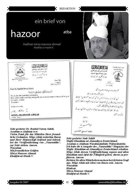 Kã Ndigen Vorlage Nuuruddin 1 2007 By Majlis Khuddam Ul Ahmadiyya Issuu