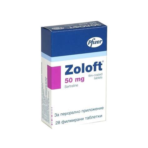 zoloft 50 mg pill zoloft 50 mg 28 tablets