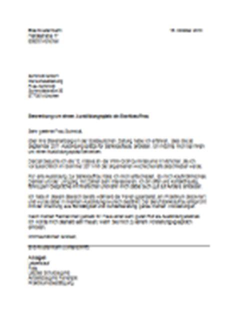 Anschreiben Bewerbung Muster Bankkaufmann Azubi Azubine Berufe Datenbank Bankkaufmann