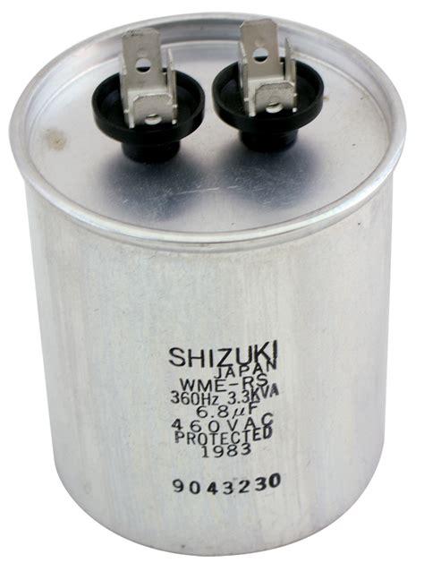 shizuki capacitor catalogue shizuki capacitor rfa 4 28 images shizuki wme rk capacitor 440 vac other frigidaire