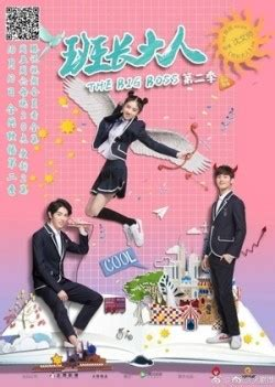 dramacool revolutionary love ep 13 romance watch romance online eng sub 2017 list all