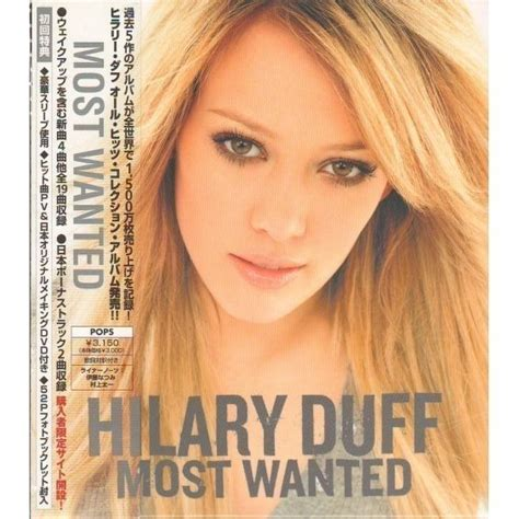 Someone Wanted To Kill Hilary Duff by Hilary Duff Most Wanted 初回盤 Sumally サマリー