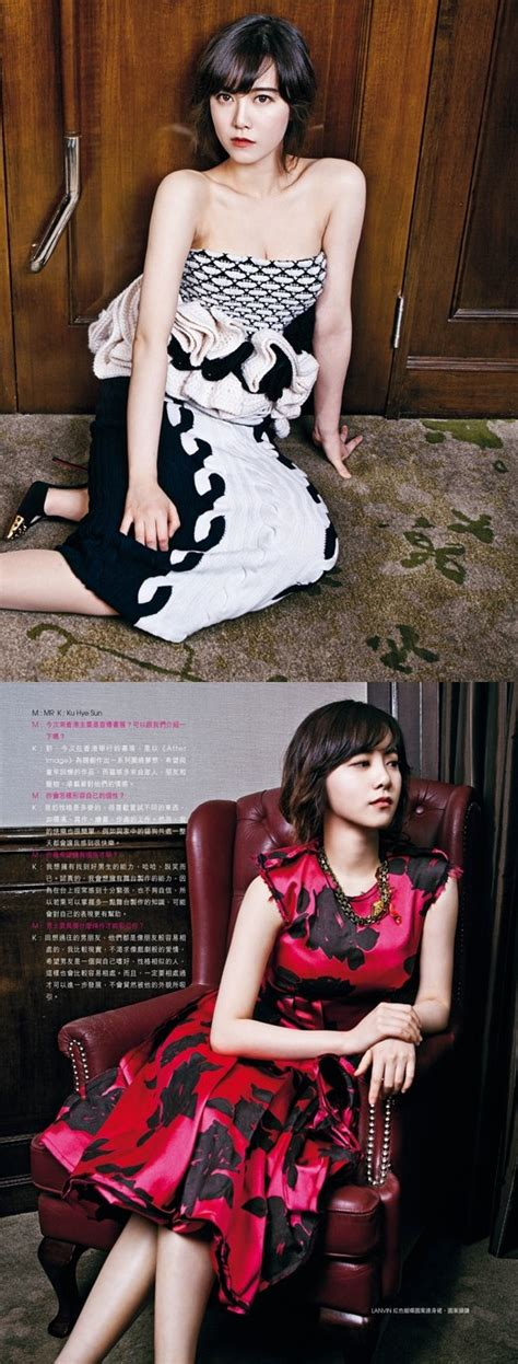 possible collaboration between goo hye sun and seo in guk goo hye sun partners with hong kong magazine for a