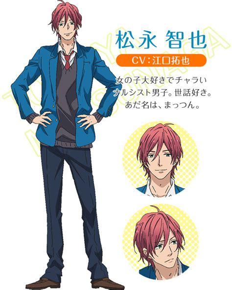 anime rainbow day nijiiro days folgenumfang bekanntgegeben proxer me