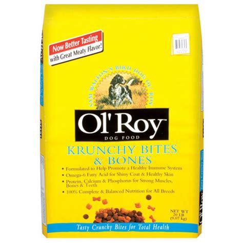 dog food coupons ol roy ol roy dog food krunchy bites bones 20 lb dogs