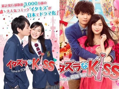 film itazura na kiss pretty young newbies cast as the leads of the japanese
