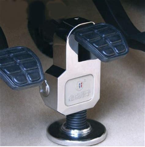 Gembok Kopling Mobil baru gembok pedal gas dan kopling